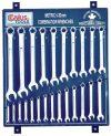 csillag-villás kulcs készlet, 6-32mm, 48 darabos